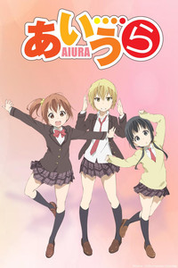Aiura Episode 1 The Day Before Watch On Crunchyroll