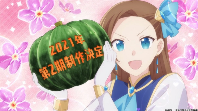 Catarina Claes brandishes a pumpkin in a promotional image announcing the second season of the My Next Life as a Villainess: All Routes Lead to Doom! TV anime.