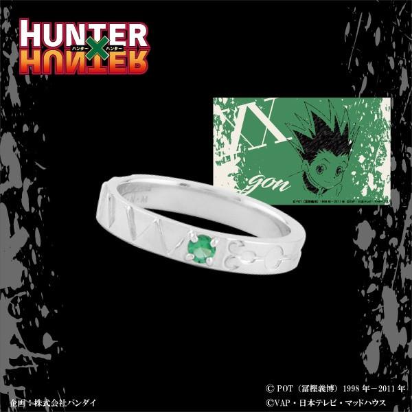 Hunter x Hunter bling