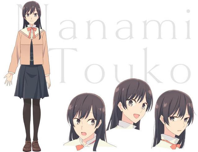Touko Nanami