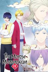 Fukigen na Mononokean (The Morose Mononokean)