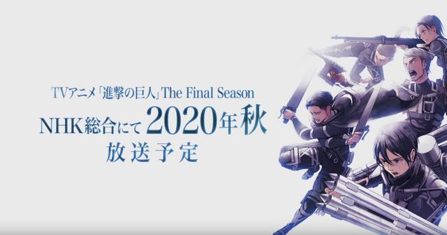 Shingeki no Kyojin - Season 4 - The Final Season (2020)