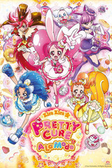 KIRA KIRA☆PRETTY CURE A LA MODE