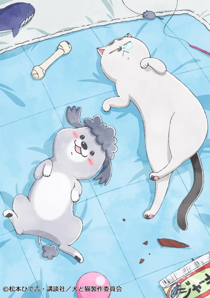 Mientras está rodeado de juguetes y golosinas, Inu-kun se retuerce felizmente sobre una manta mientras Neko-sama toma una siesta en la tercera imagen clave del anime de televisión With a Dog AND a Cat, Every Day is Fun.