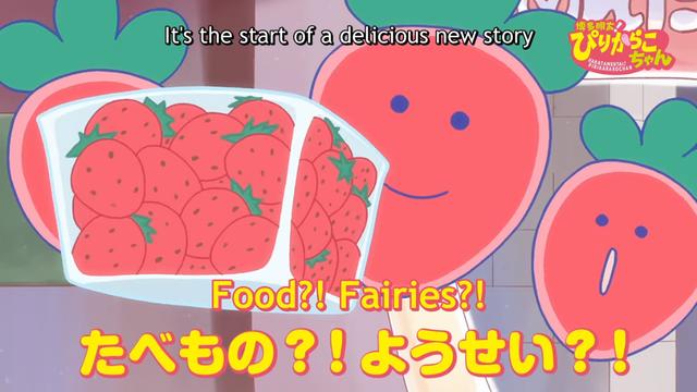 Strawberry fairies run amuk in a shopping district in the Hakata Mentai! Pirikarako-chan short form TV anime.