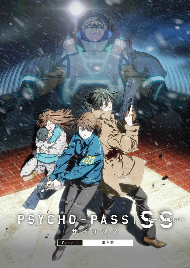 Crunchyroll Visuals Cast And More Revealed For Psycho Pass