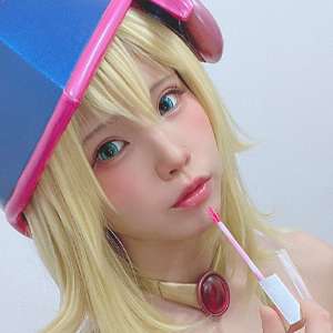 Be Spellbound by Japan's Top Cosplayer's Rendition of Yu-Gi-Oh!'s Dark Magician Girl