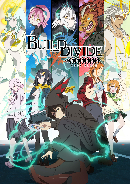 BUILD-DIVIDE -#000000- CODE BLACK