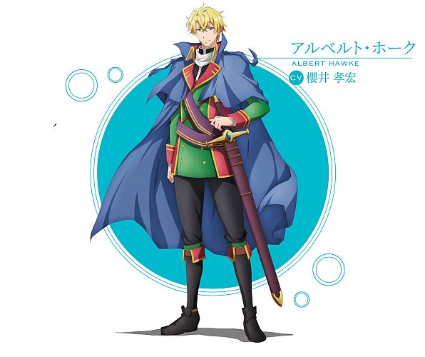A character visual of Albert Hawke, a knight from the upcoming The Saint's Magic Power is Omnipotent TV anime.