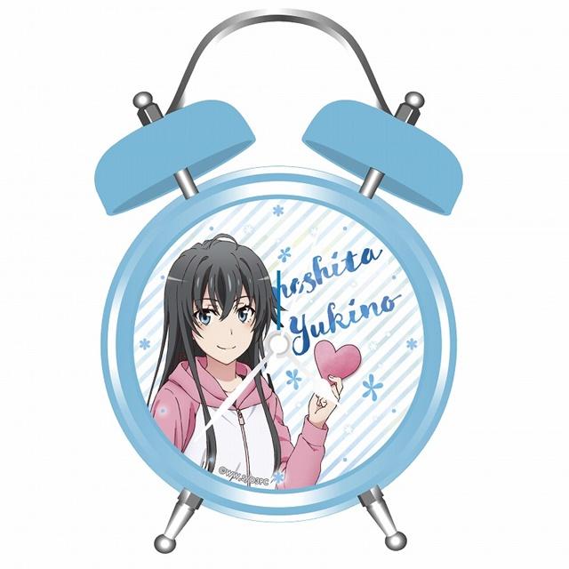 Despertador da Yukino Yukinoshita