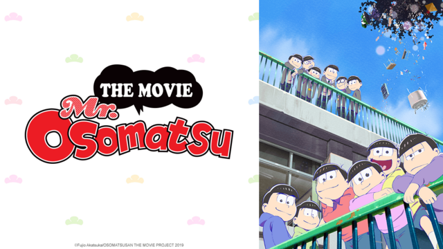 Osomatsu movie