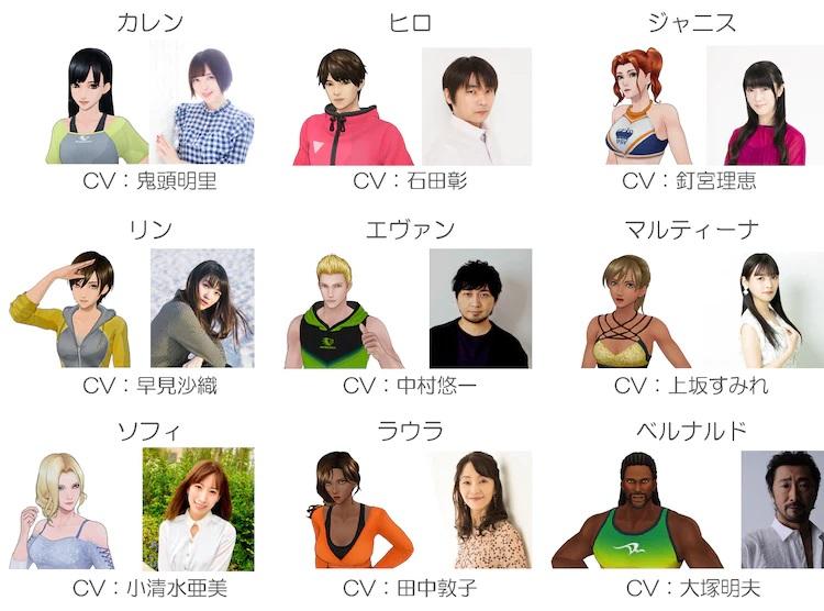 Una imagen promocional que representa a los personajes principales y sus respectivos actores de voz para el próximo anime de televisión de forma corta de Kimi to Fit Boxing.