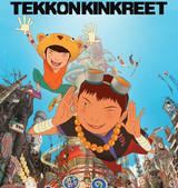 "FEATURE: Ten Years of ""Tekkonkinkreet"" - An Interview with Anime Director Michael Arias"