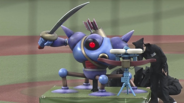 Dragon Quest's Killing Machine throws first pitch at Japanese baseball game