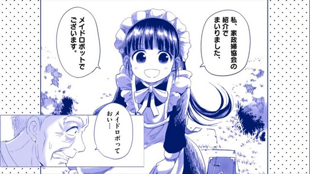A screen capture from the web CM for the Ponkotsu Ponko manga, featuring the robot maid Ponko introducing herself.