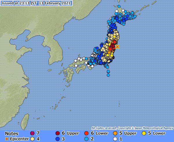 Terremoto de Tohoku de 2021