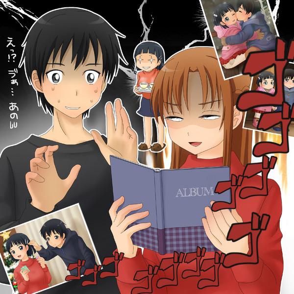 """Самые непопулярные пары в аниме + Опрос """"Какую пару в аниме вы бы хотели разрушить?"""""""