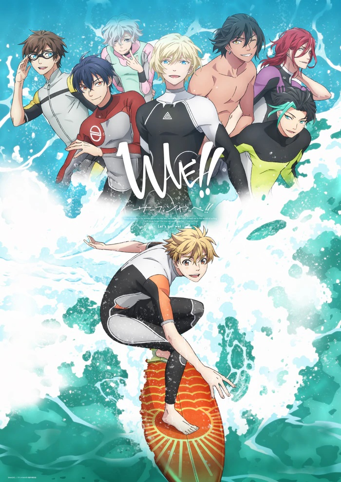 A new key visual for the upcoming WAVE!! Surfing Yappe!! TV anime, featuring the main cast of surfing boys in their beach gear against the backdrop of a wave breaking in the ocean.