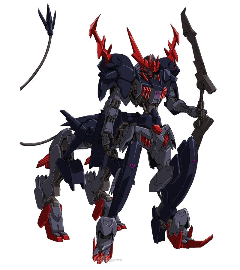 Gundam Barbatauros A