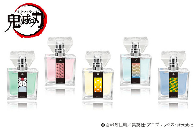 Demon Slayer fragrance