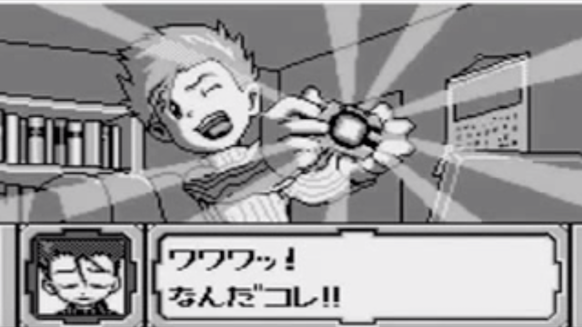 Digimon, WonderSwan