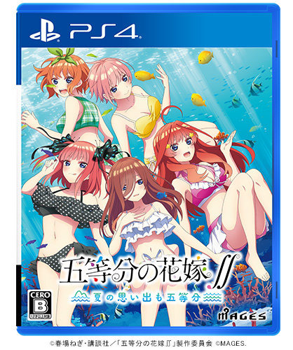 Quintessential Quintuplets game cover (PS4)