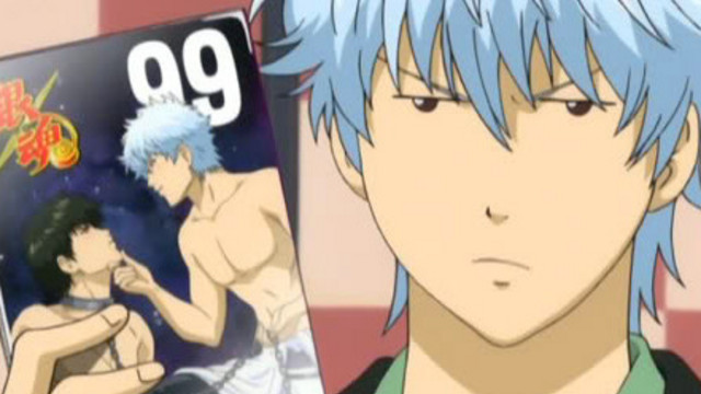 "Japanese Media Watchdog Group Evidently Receives Complaints About ""Gintama"" Anime"