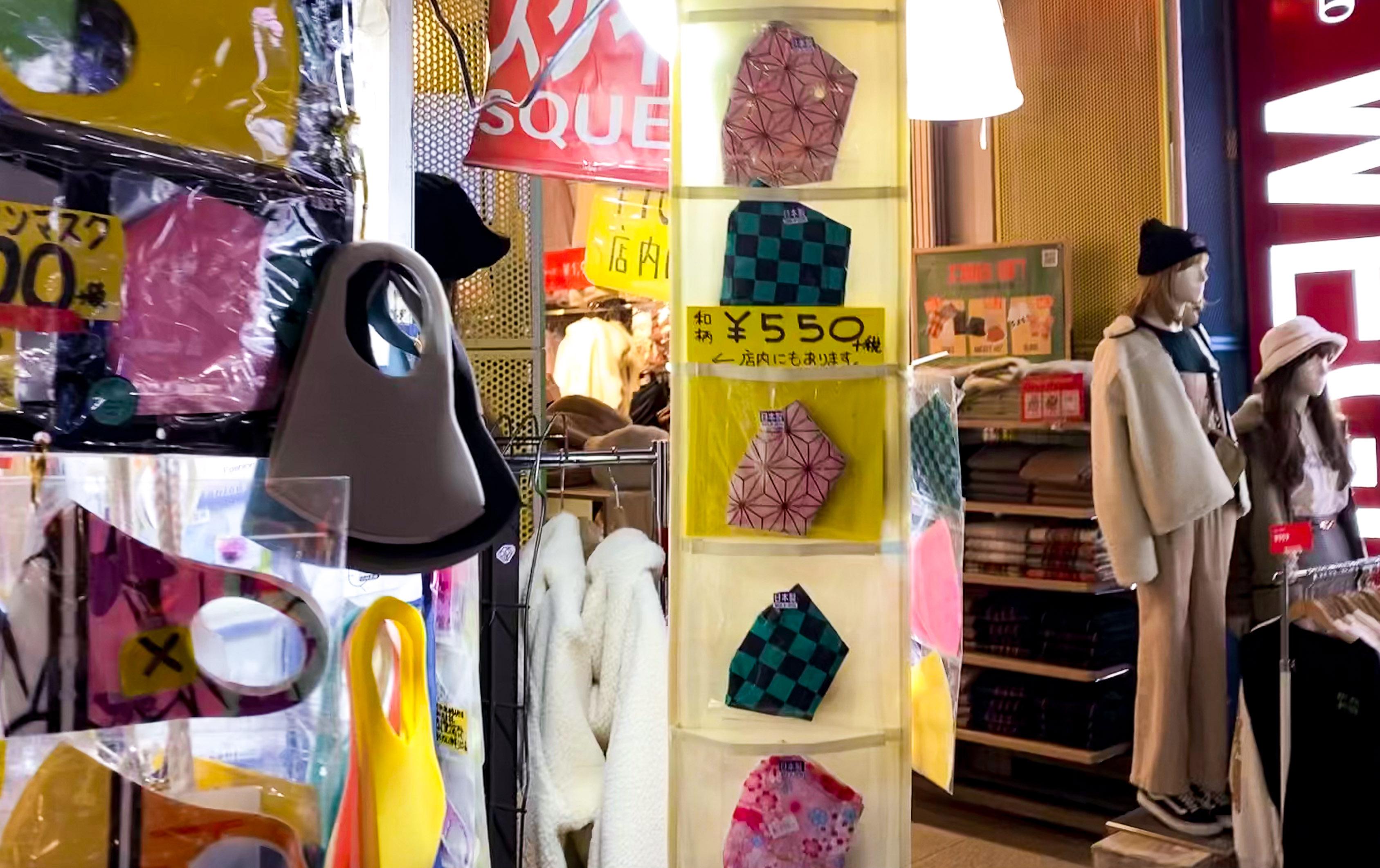 Demon Slayer masks being sold in Harajuku