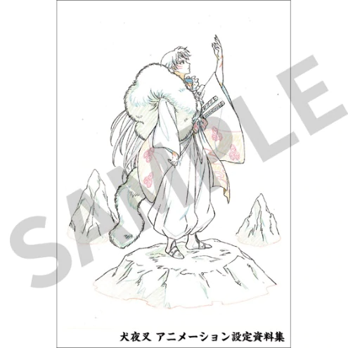Inuyasha Settings Collection Pre-Order Gift