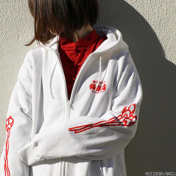 Sudadera con capucha Neko Hanten - Blanco