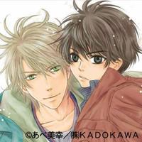 Given OVA and Live-Action Adaptation Announced ⋆ Anime & Manga