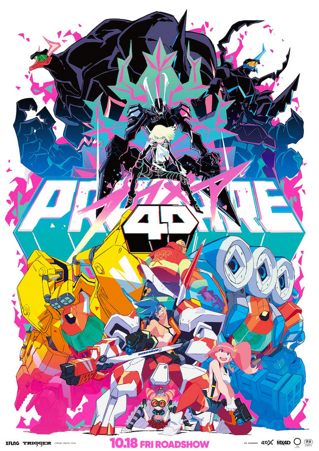 PROMARE 4D Poster
