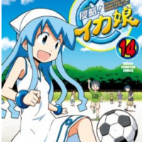 crunchyroll squid girl creator draws splatoon squid girl