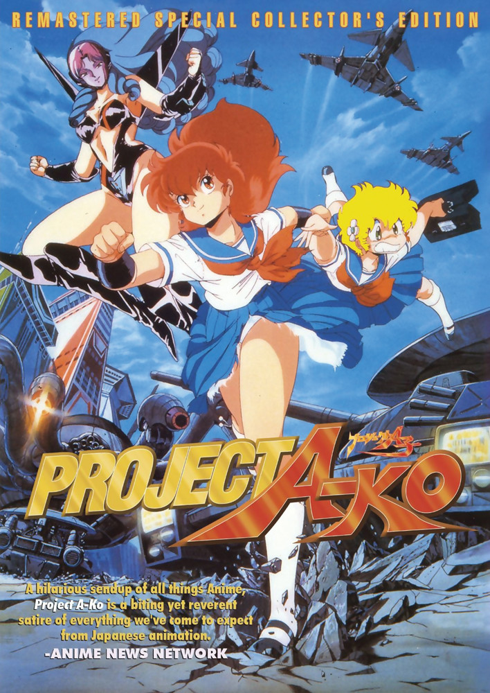 The DVD cover for the Discotek Media release of the 1986 Project A-ko theatrical anime film, featuring A-ko, B-ko, and C-ko heading to school in the midst of an alien invasion.