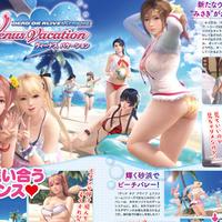 Crunchyroll - Dead or Alive Xtreme: Venus Vacation incluirá