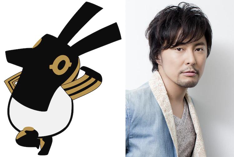 Hiroyuki Yoshino and Set