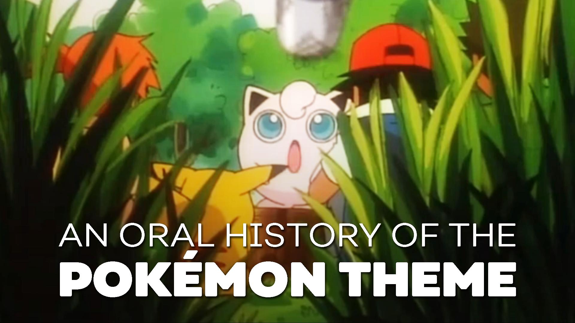 Tema de Pokemon