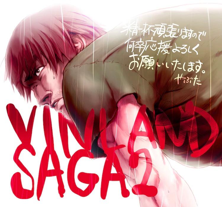 Vinland Saga temporada 2