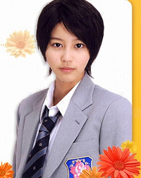 Mizuki hana
