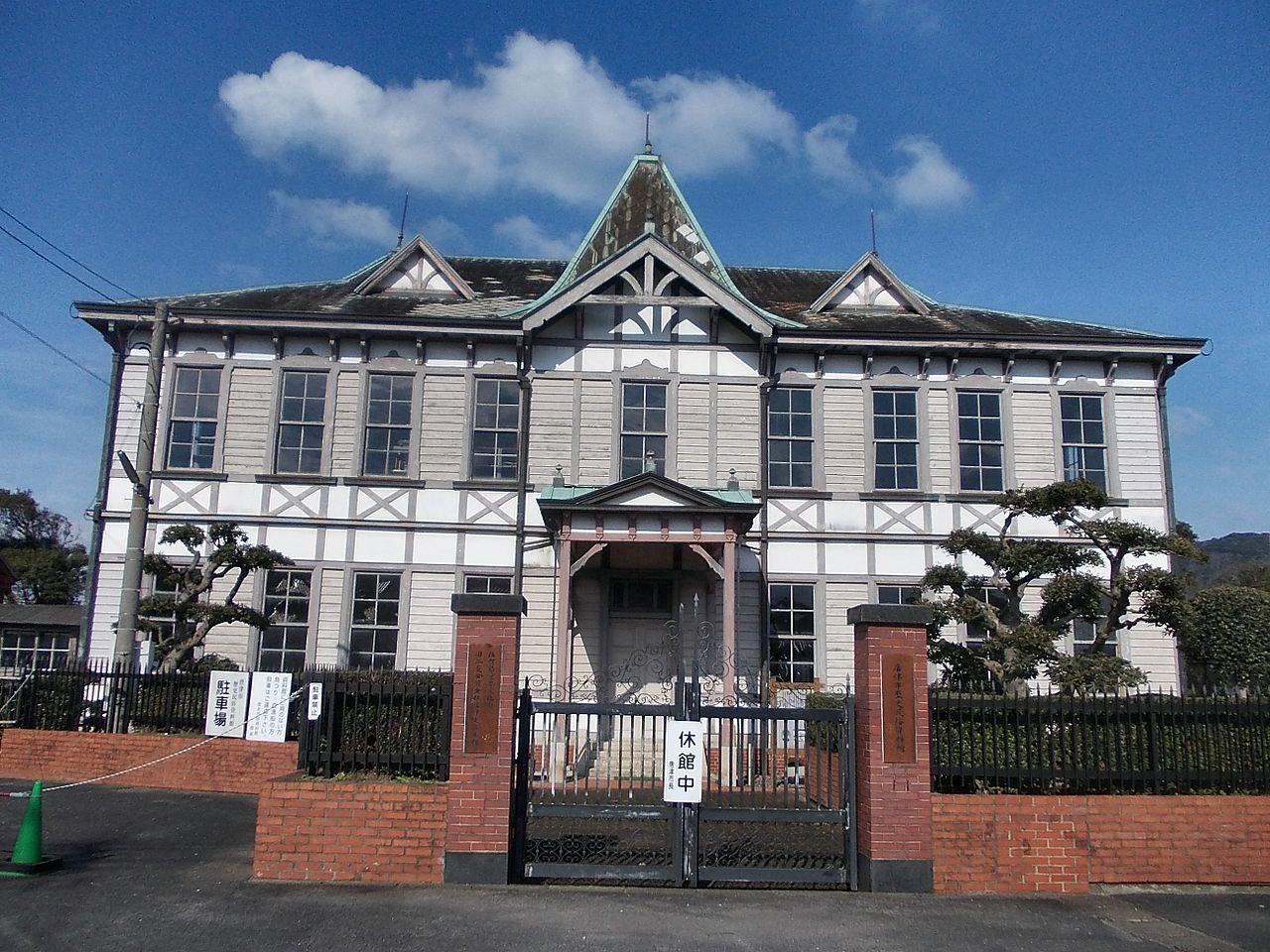 Karatsu City History and Folklore Museum