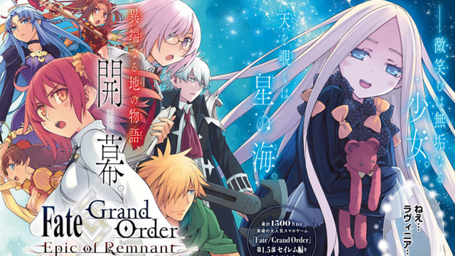 fate grand order free account