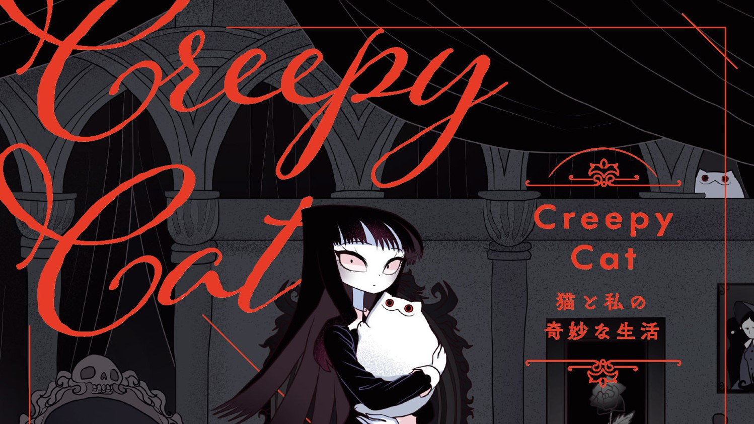 Seven Seas Licenses Creepy Cat Graphic Novel Series Based On Hit Webcomic