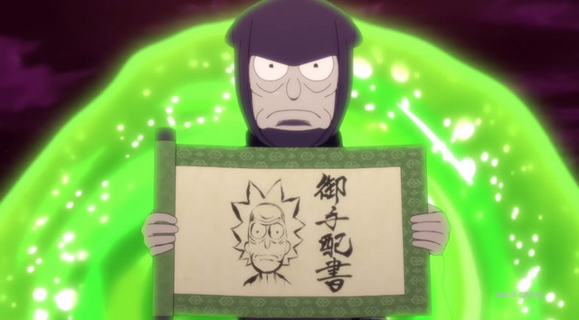 ninja Rick