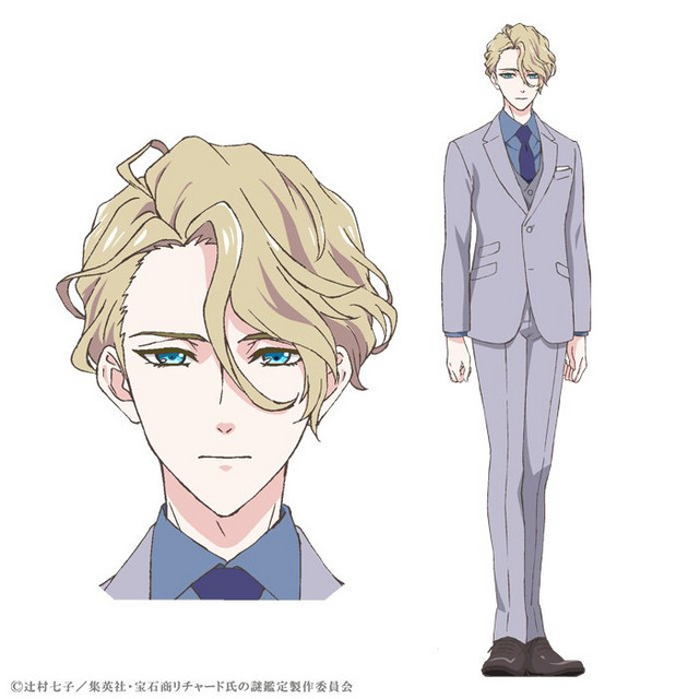 A character visual of Richard Ranasinghe Dvorpian, a beautiful and fashionable British jeweler in The Case Files of Jeweler Richard TV anime.