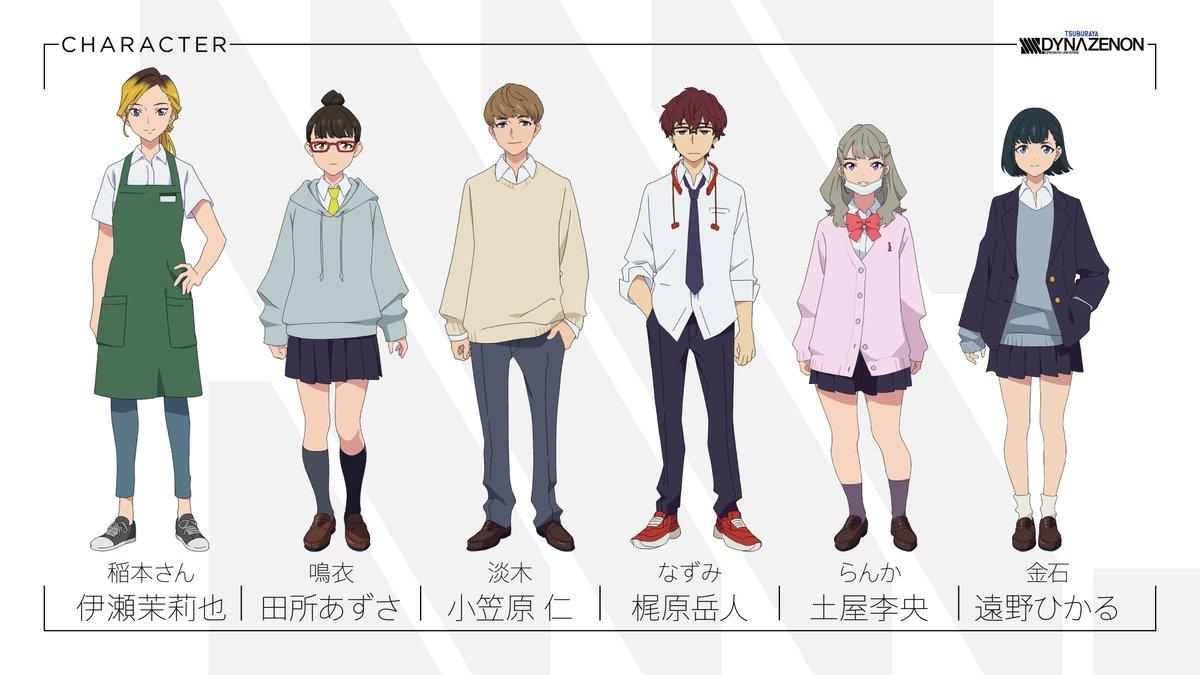 A character setting featuring Inamoto-san, Mei, Awaki, Nazumi, Ranka, and Kaneishi from the upcoming SSSS.DYNAZENON TV anime.