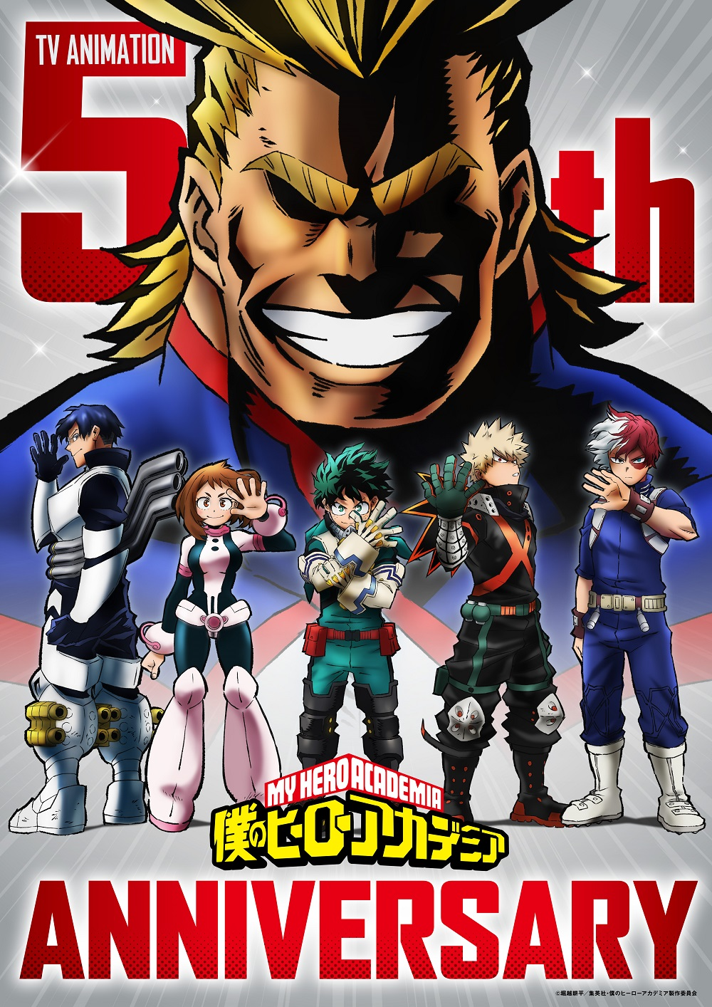 My Hero Academia 5to aniversario del anime visual