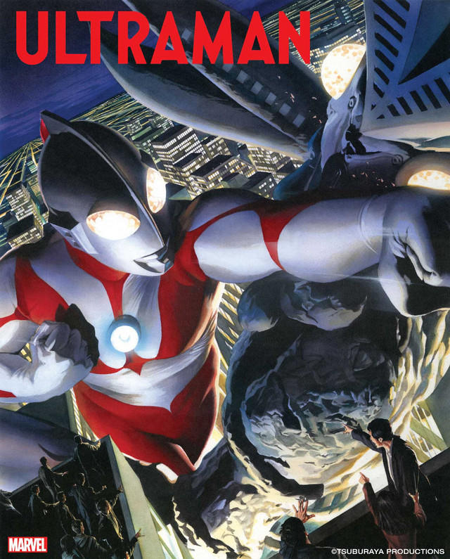 A key visual for the upcoming Ultraman comic series by Marvel Entertainment and Tsuburaya Productions, featuring Ultraman trading blows with Alien Baltan.