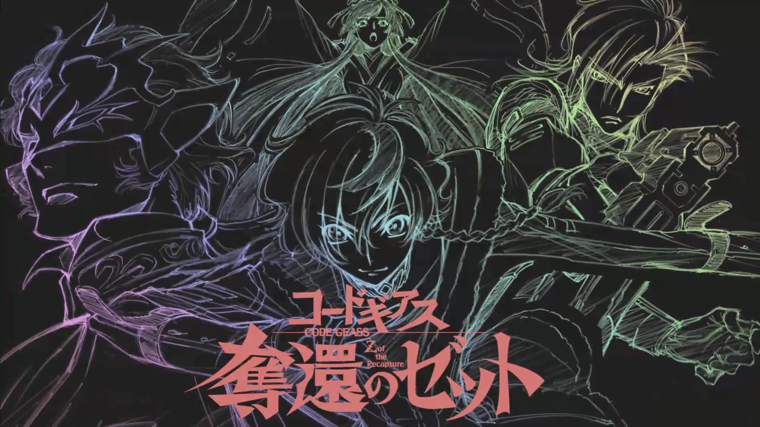 Gode Geass: Z of the Recapture