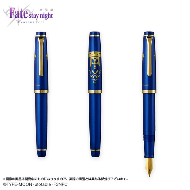 Crunchyroll - Fate/stay night Saber Fountain Pen Shines a