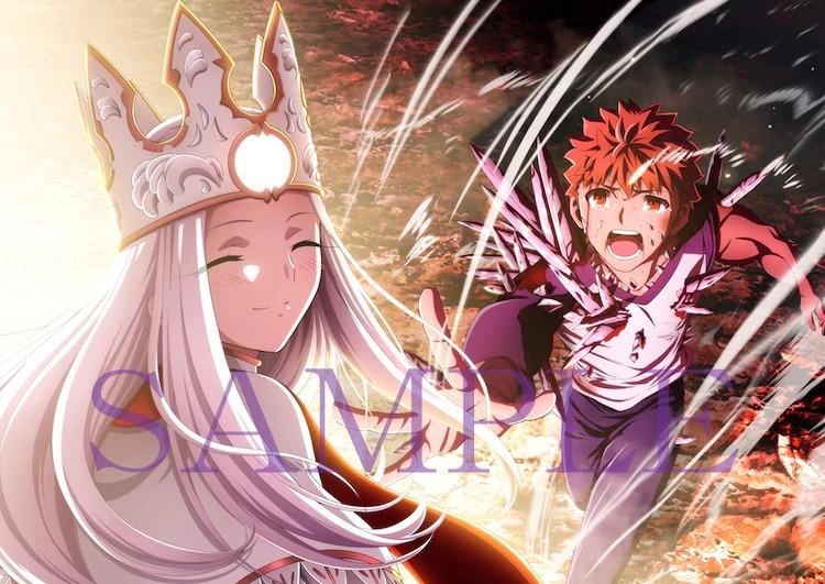 Fate / stay night: Heaven's Feel Ⅲ. Canción de primavera
